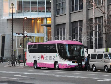 Willer EXPRESS Cocoon: inter-city bus that offer privacy for your journey