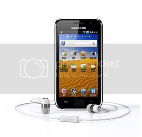 Samsung Galaxy Player: Similiar to Galaxy S but minus the phone function