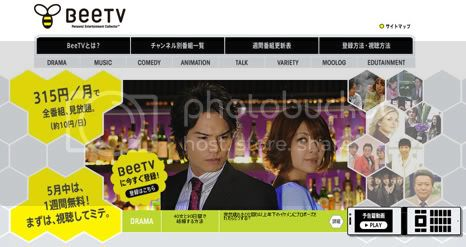 bee tv 2 BeeTV: First TV station in Japan specifically for phone users