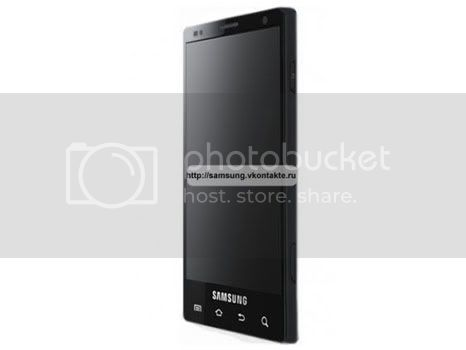 Samsung Galaxy S2: smart phone is anyone&#8217;s dream
