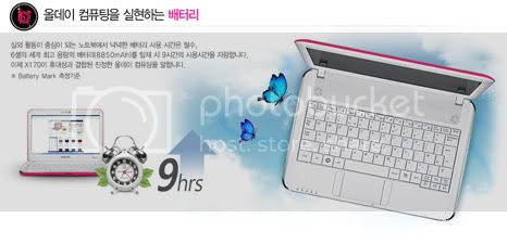 samsung x170 babip 2 Samsung NT X170 BABIP: Samsung Barbie notebook, special notebook for Barbie fans 